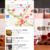 Yahoo! MAP「タピオカ検索」始めました