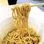 日清の完全栄養麺「All-in NOODLES」マズくないのがエラい
