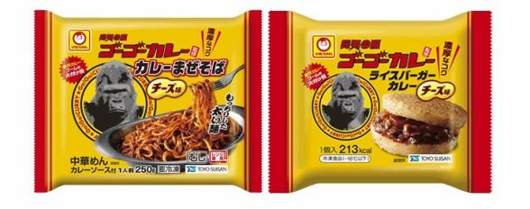 ASCII.jp:ゴーゴーカレー監修「カレーまぜそば チーズ」