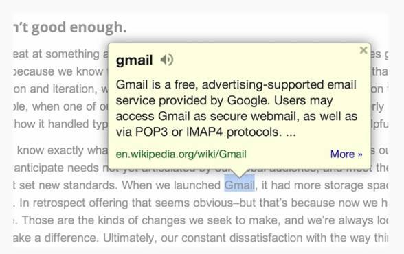 Web上の英語をクリックするだけで翻訳してくれる「Google Dictionary」