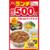 すき家「牛丼(並盛)ランチセット」500円