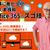 Office 365に障害発生!最新状況はどこを確認する?