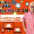 OneDriveの強化やTeams連携などOffice 365の気になる新機能