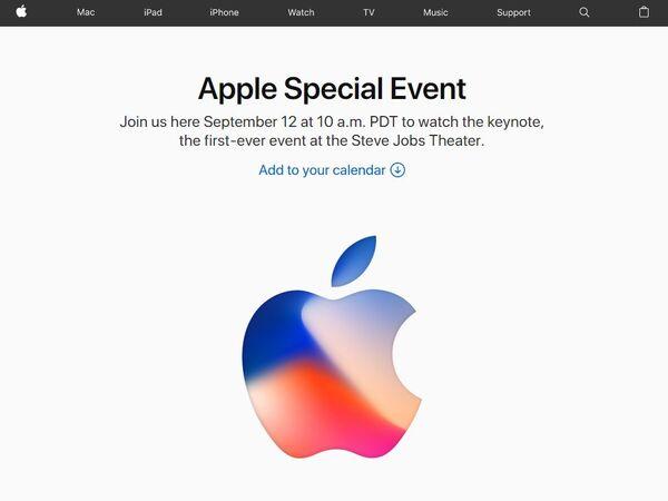 新iPhoneにApple Watch? アップル発表会超速報