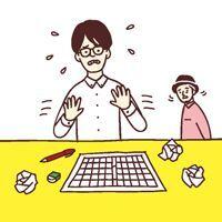 書かなきゃいけない人のためのWebコピーライティング教室