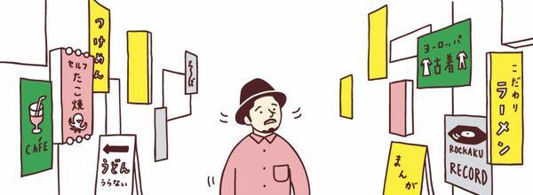 3限目:「看板」から学ぶ「見出し」の基本設計とは!?