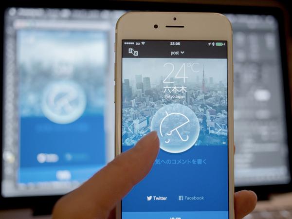 Adobe PreviewでiPhoneアプリのデザイン確認
