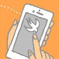 Swiftで「つながるiOSアプリ」