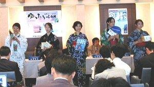 ASCII.jp:イーコラボレーション、TBSラジオ&amp ...