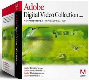 『Adobe Digital Video Collection 日本語版』