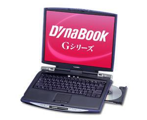 『DynaBook G5/X14PME』