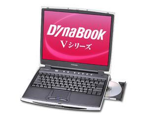 『DynaBook V5/410PME』『DynaBook V5/410CME』(外観は同じ)
