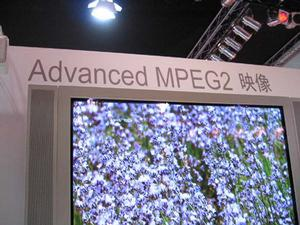 Advanced MPEG-2映像