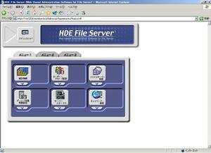 『HDE File Server 2.5 Linux版』