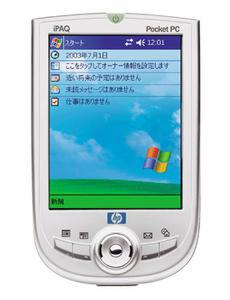 『HP iPAQ Pocket PC h1937』
