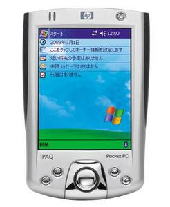 『HP iPAQ Pocket PC h2210』