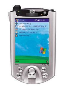 『HP iPAQ Pocket PC h5550』