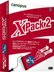 『X Pack 2』