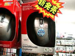 新「IntelliMouse Explorer」