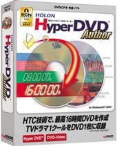 HOLON Hyper DVD Author