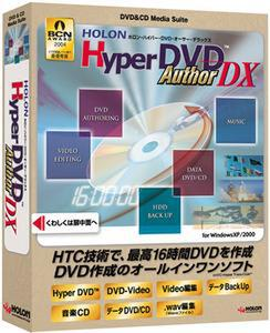 「Hyper DVD Author DX」のパッケージ