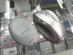 「Microsoft Wireless Laser Mouse 6000」