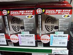 「Zippy-600W type R」と「Zippy-500W type R」