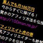 """10円が1万円に化ける!? Googleの""""PPA"""""""