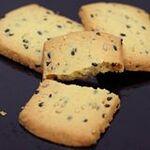 食べるな危険!? アフィリのクッキー