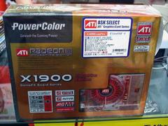 PowerColor X1900 CrossFire