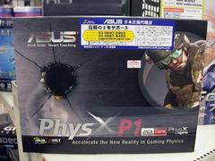 PhysX P1 GRAW Edition