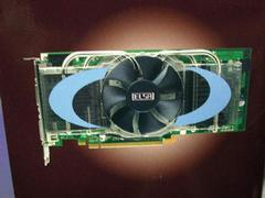 GeForce 7900 GTX