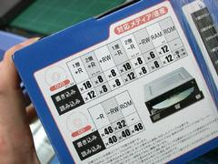 「DVR-ST18GB」