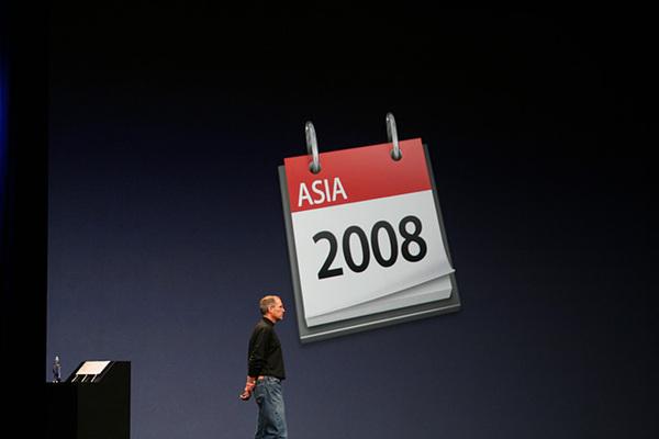 アジアは2008年