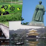 四次元の目で日本をながめる「写真で見る日本の歴史」