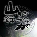"""「日本は本当に広い」──""""廃道""""に人生を捧げるマンネリ知らずの管理人"""
