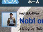 SNS化するブログ