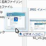 Vista SP1でファイル/フォルダコピーが高速になった