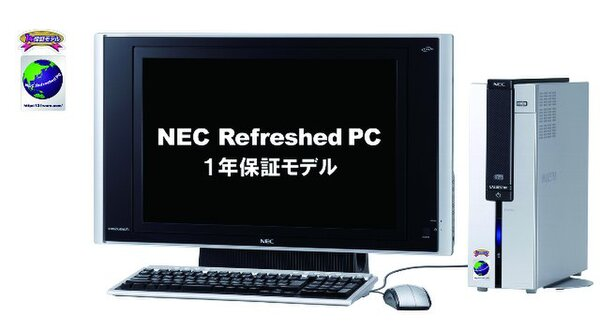 """NEC Refreshed PC"""