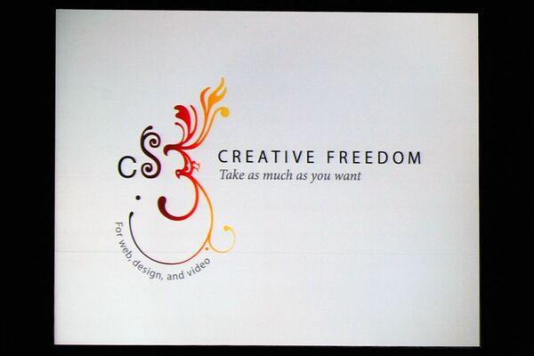 """アドビ、""""Adobe Creative Suite 3ファミリー""""をキックオフ"""