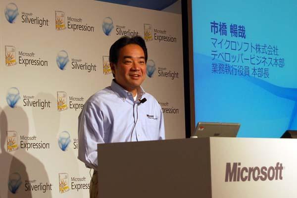 """マイクロソフトがSilverlight開発ツール""""Expression""""を正式リリース"""