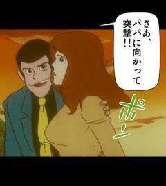 """電子コミック版""""ルパン三世"""""""
