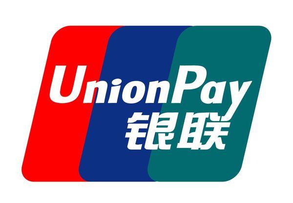 中国発カードに対応して、中国人の財布の紐を緩める!