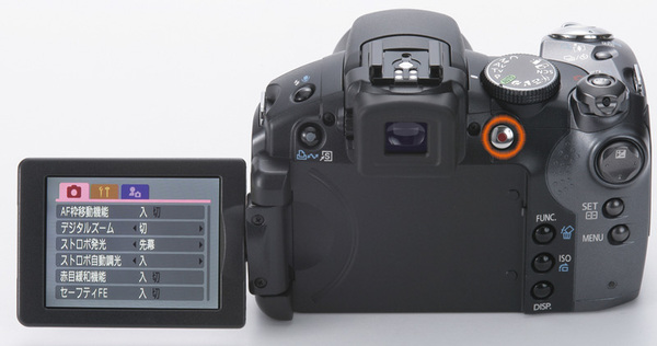PowerShot S5 IS