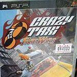新作ラッシュで売り上げ絶好調!新型PSP同梱版FF7は一瞬で予約締切!