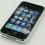 衝撃! iPhone 3GSのガラスを割って修理した(覆面あり)