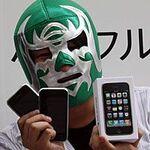 iPhone 3GS購入に11時間待ってみた(覆面あり)