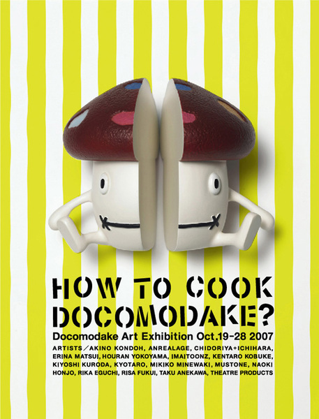 「HOW TO COOK DOCOMODAKE?」のポスター