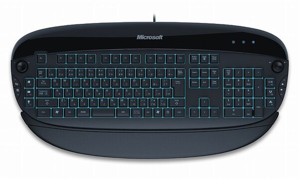 Microsoft Reclusa Game Keyboard