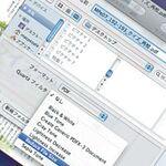 PDFのファイルサイズを小さくする方法は?